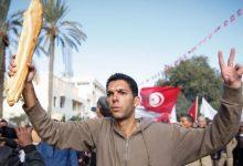 Photo of تونس.. انكماش الاقتصاد بنسبة 4.4 % وارتفاع أعداد العاطلين عن العمل