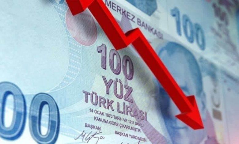 صورة رقم قياسي.. اليورو يتجاوز الثماني ليرات تركية