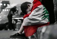 Photo of منظمة دولية: أطفال في لبنان سيموتون جوعا قبل حلول نهاية العام