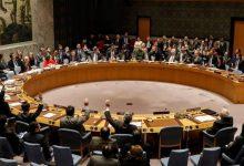 """Photo of لدعم اتفاق """"الحديدة"""".. مجلس الأمن يمدد تفويض البعثة الأممية في اليمن"""