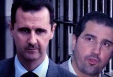 Photo of رامي مخلوف يحذف منشوره «المزلزل» هل هي نهاية تهديداته؟