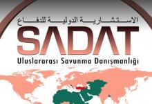 """صورة السادات الأمنية… استنساخ تركي لتجربة """"الحرس الثوري الإيراني"""""""