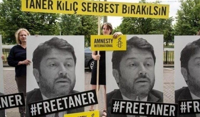Photo of تركيا تحكم بالسجن على مسؤولين سابقين في منظمة العفو الدولية