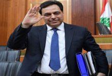Photo of حسان دياب: لأن الفساد أكبر من الدولة أعلن استقالة الحكومة اللبنانية