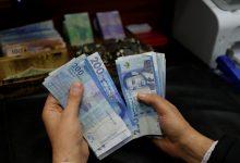 Photo of بقيمة 12 مليار دولار.. خطة لإنعاش الاقتصاد المغربي