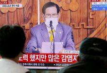 Photo of اعتقال زعيم طائفة متهمة بنشر كورونا في كوريا الجنوبية