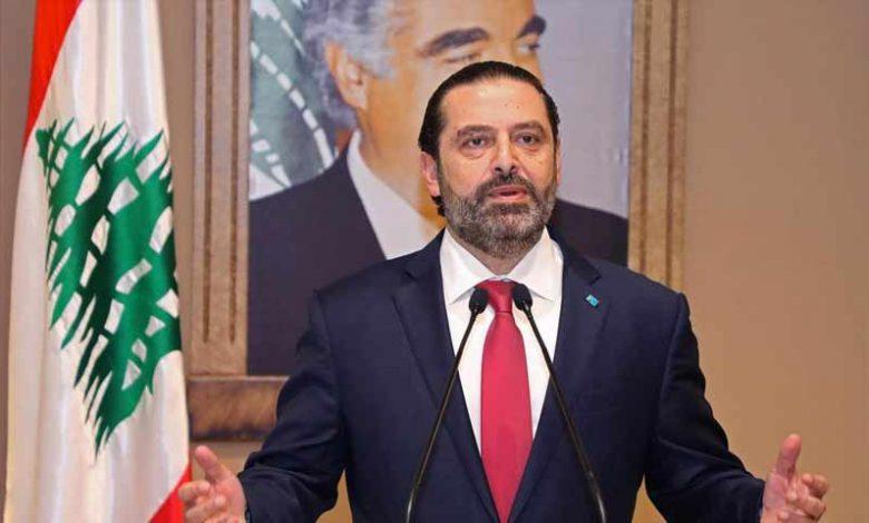 صورة الحريري لخلافة دياب.. وفضيحة جديدة تلاحق عون