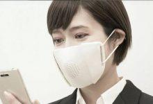 Photo of شركة يابانية تبتكر كمامة تترجم الكلام إلى 8 لغات