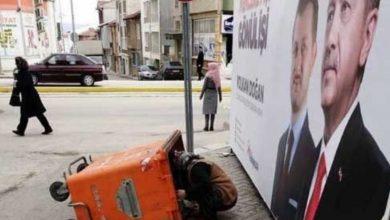 Photo of البنك الدولي: مع استمرار انهيار الليرة الملايين في تركيا نحو الفقر المدقع
