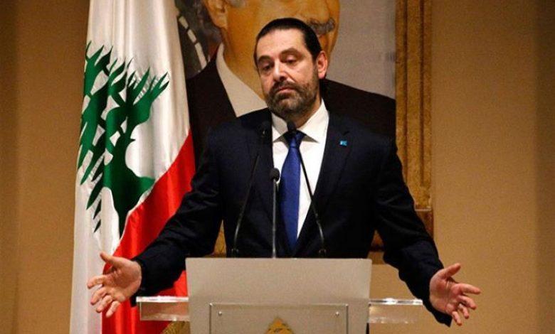 صورة الحريري يخلط الأوراق ويعلن موقفه من العودة لرئاسة الحكومة اللبنانية