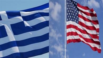 """صورة """"بومبيو"""" يكشف أهداف السياسة الأمريكية في منطقة شمال اليونان"""