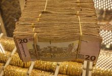 Photo of تراجع غير مسبوق في قيمة العملة السودانية