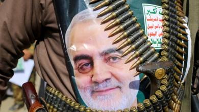 صورة لزيادة عزلة ايران.. واشنطن تدرس إدراج الحوثي على قائمة الإرهاب