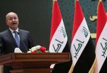 Photo of الرئيس العراقي يدعو إلى انتخابات مبكرة