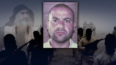 صورة بـ 10 ملايين دولار.. واشنطن تطارد خليفة البغدادي