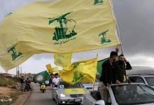 Photo of تصريحات صادمة.. فرنسا: حزب الله له شرعية سياسية في لبنان