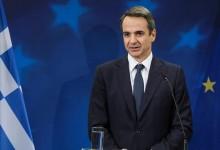 صورة اليونان تضع تركيا أمام خيارين فقط لحل الأزمة
