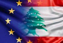 Photo of اصلاحات في الحكم والاقتصاد.. شروط الأوروبي لتقديم المساعدات للبنان