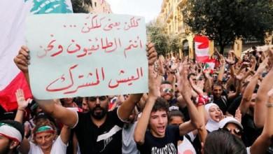 Photo of لبنان.. دولة وهمية تهددها الطائفية