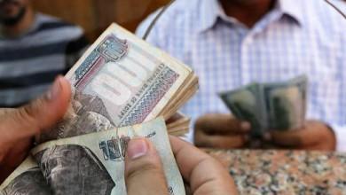 صورة وسط تقارير حول شبكات تهريب دولية في المنطقة.. مصر تراقب حركة الأموال في البلاد