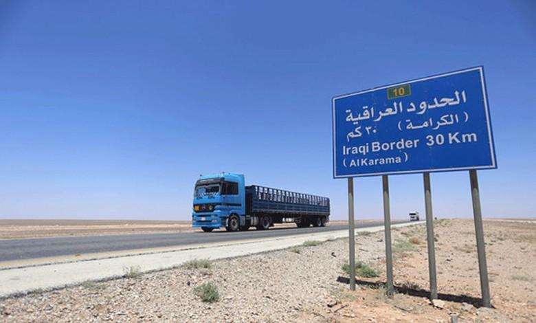 "Saudi Customs is preparing to open a ""Jdeidet Arar"" port with Iraq %D9%85%D8%B9%D8%A8%D8%B1-%D8%B9%D8%B1%D8%B9%D8%B1-780x470"